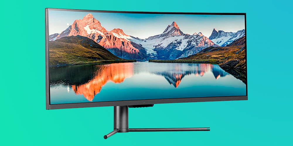 Best Curved Ultrawide Monitor For Office Work